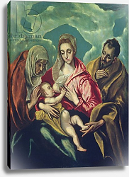 Постер Эль Греко The Holy Family with St. Elizabeth