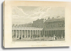 Постер Cour du Palais Royal