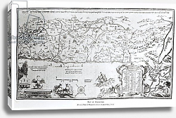 Постер Школа: Голландская 17в Map of Palestine, from a Passover Haggadah, printed in 1695