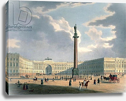 Постер Арнаут Луи (акв) The Alexander Column and the Army Headquarters in St. Petersburg, printed by Lemercier, Paris, 1840s