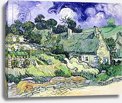Постер Ван Гог Винсент (Vincent Van Gogh) Thatched cottages at Cordeville, Auvers-sur-Oise, 1890