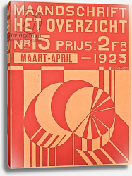 Постер Бельгийская школа 20в Cover for the March-April 1923 issue of the magazine 'Het Overzicht', 1923