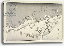 Постер Утагава Хирошиге (яп) Riches Bequest 1913 Evening Snow at Asuka Hill, Asukayama,