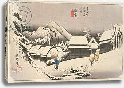 Постер Утагава Хирошиге (яп) Evening Snow at Kambara, No.16 from 'The 53 Stations of the Tokaido', pub. by Hoeido, 1833,