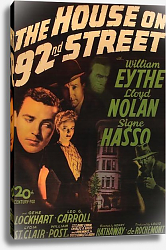 Постер Film Noir Poster - House On 92nd Street, The