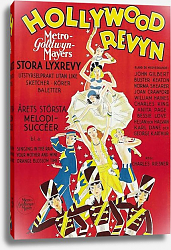 Постер Poster - Hollywood Revue Of 1929, The