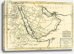 Постер Бонне Чарльз (карты) Arabia, the Persian Gulf and the Red Sea, with Egypt, Nubia and Abyssinia, 1780