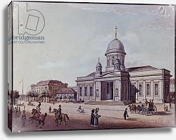 Постер Школа: Немецкая The Castle and Cathedral Church, Berlin