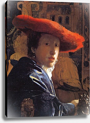Постер Вермеер Ян (Jan Vermeer) Girl with a Red Hat, c.1665