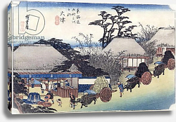 Постер Утагава Хирошиге (яп) The Teahouse at the Spring, Otsu, from 'Fifty-Three Stages of the Tokaido Road', c.1831-34