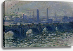 Постер Моне Клод (Claude Monet) Waterloo Bridge, 1902