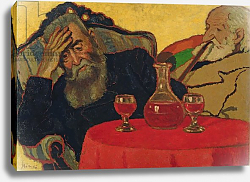Постер Риппл-Ронай Йозеф My Father with Uncle Piacsek Drinking Red Wine, 1907