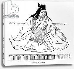 Постер Школа: Японская Uesugi Kenshin, from 'The History of the Japanese People'