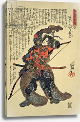 Постер Киниоши Утагава Sanada Yoichi Yoshitada, dressed for the hunt with a bow in hand