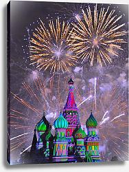 Постер с фейерверком над Кремлем в подарок на день города