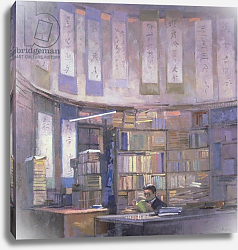 Постер Браун Боб (совр) The Bookshop, Beijing, 1998