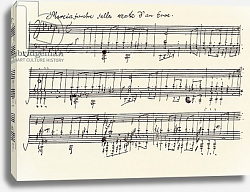 Постер Бетховен Людвиг Portion of the Manuscript of Beethoven's A Flat Major Sonata, Opus 26