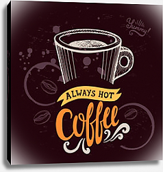 Постер Always hot coffee