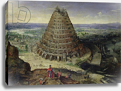 Постер Валкенборх Лукас The Tower of Babel, 1594