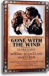 Постер Poster - Gone With The Wind