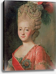 Постер Рослин Александр Portrait of Empress Maria Fyodorina, 1770s