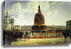 Постер Виллевальде Богдан The Consecrating of the Monument to the Millennium of Russia in Novgorod in 1862, 1864