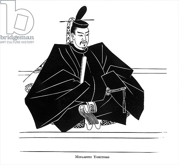 Portrait of Minamoto Yoritomo, from 'The History of Japanese People'