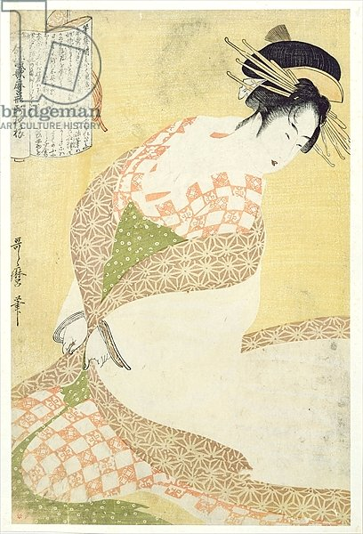 Courtesan Kneeling