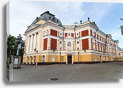 Отели в Иркутске
